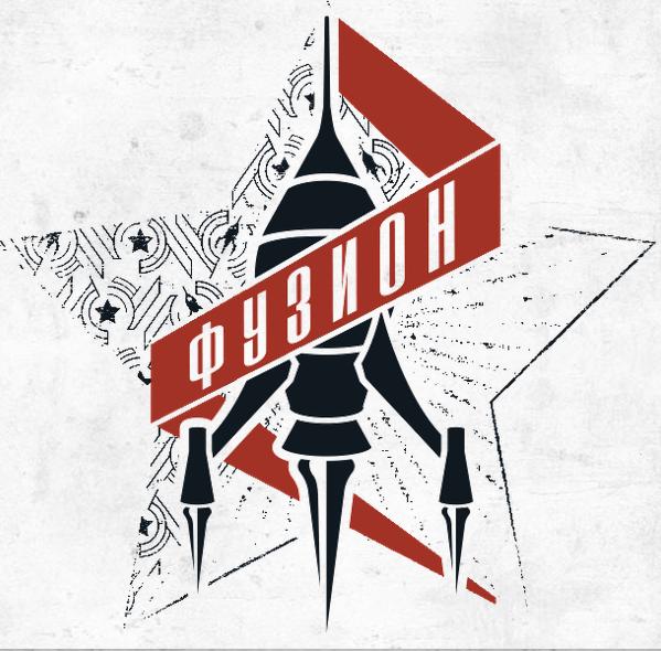Fusion Festival 2015 Slowdose